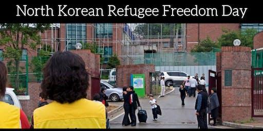 North Korean Refugee Freedom Day: Two Decades of Hanawon