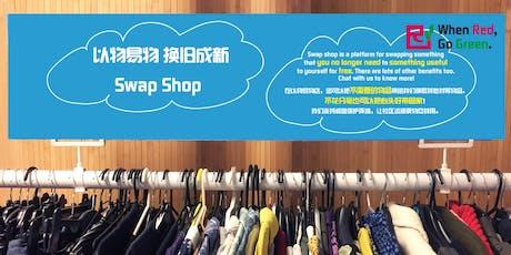 Swap Shop  tickets