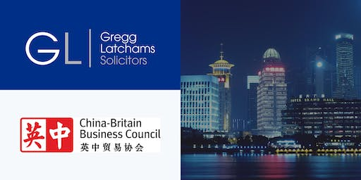 China Business Masterclass Series: Practical Issues with Doing Business in China