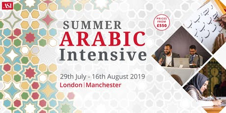 Arabic Intensive: Manchester tickets