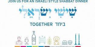 Shishi  Israeli(kabalat Shabbat) - A New Year!