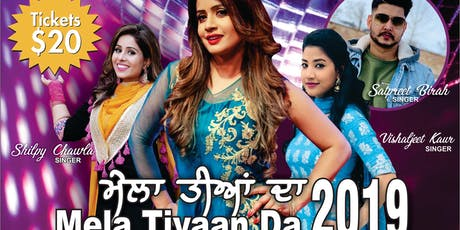 Mela Tiyaan Da  2019 tickets