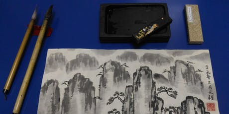 MacPherson: Chinese Brush Painting - Aug 19 - Oct 21 (Mon) 10 sessions tickets