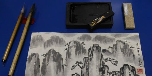 MacPherson: Chinese Brush Painting - Aug 19 - Oct 21 (Mon) 10 sessions