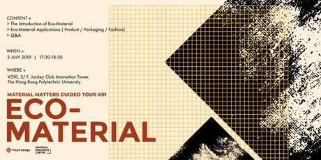 Material Matters Guided Tour #1: Eco Material tickets