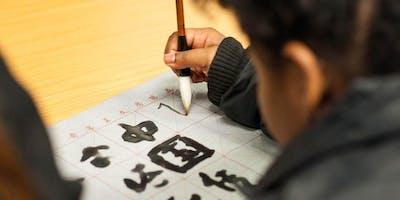Spring Term 2020 Saturday Mandarin and Culture Courses (1st Session) - Goldsmiths Confucius Institute