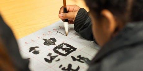 Autumn Term 2019 Saturday Mandarin and Culture Courses (2nd Session) - Goldsmiths Confucius Institute tickets