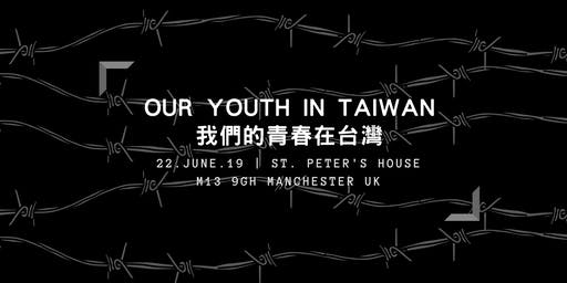 """Our Youth in Taiwan"" Documentary Screening with Director Q&A"