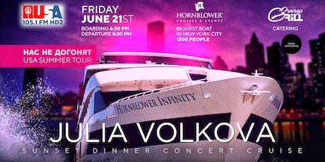 JULIA VOLKOVA - TATU LIVE IN NEW YORK tickets