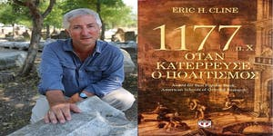 1177 BC: The Year Civilization Collapsed  - A lecture...