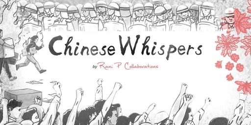 OACC Movie Nights: Chinese Whispers by Rani P Collaborations