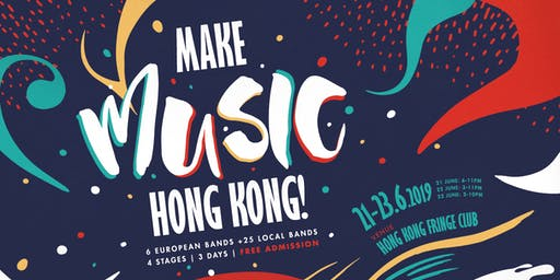 Make Music, Hong Kong!  覓音樂!