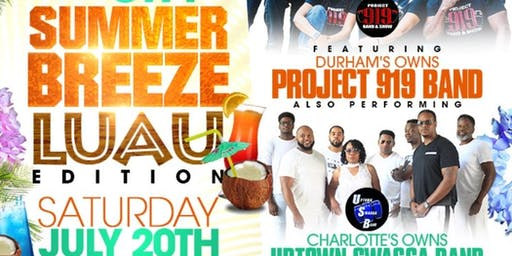 Live in the City (Summer Breeze Luau edition)