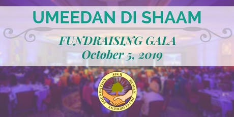 Umeedan Di Shaam 2019 - You are Invited  tickets