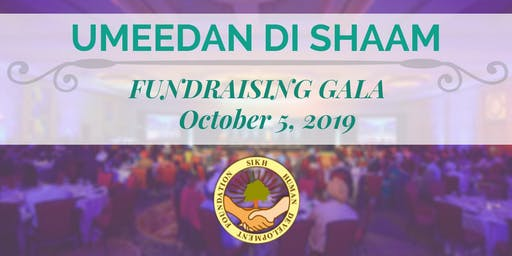 Umeedan Di Shaam 2019 - You are Invited