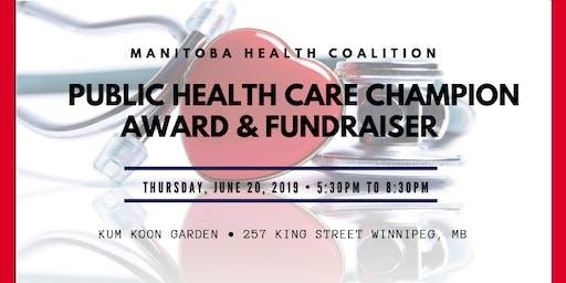 MHC Public Health Care Champion Award & Fundraiser