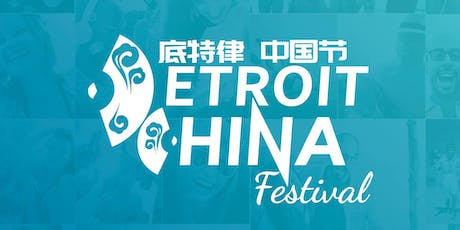 2019 Detroit China Festival tickets