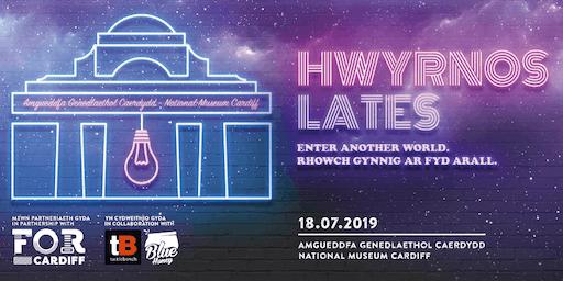 Hwyrnos: Y GOFOD  |  Lates: SPACE