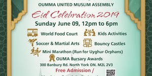 OUMA Eid Celebration 2019