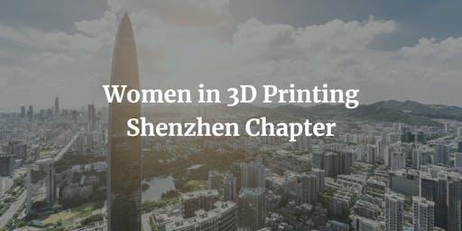 Women in 3D Printing Shenzhen chapter