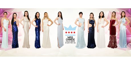 Miss Chinese Chicago Pageant 2019 tickets