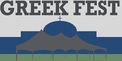 Glenview Greek Fest 2019