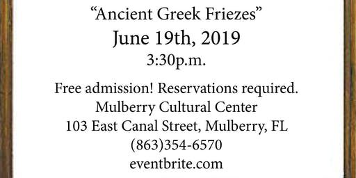 Art History for Kids: Ancient Greek Friezes