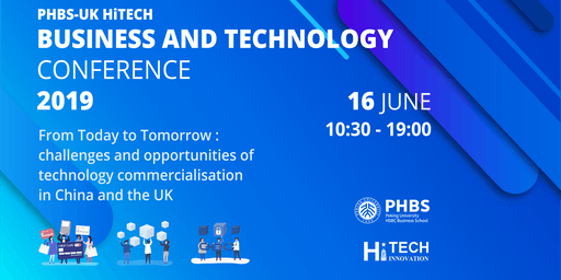PHBS-UK HiTECH Business and Technology Conference