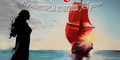 Scarlet Sails - Theater «Zerkalo»