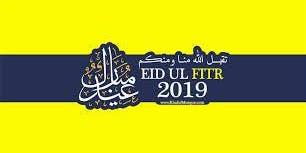 NEDAAAB EID DINNER 2019- EDMONTON