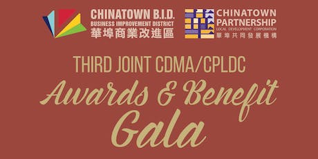 3rd Joint CDMA/CPLDC Annual Awards & Benefit Gala tickets