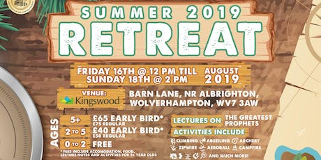 AICP Summer Retreat 2019 tickets