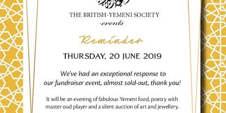 The British-Yemeni Society Summer Fundraiser tickets