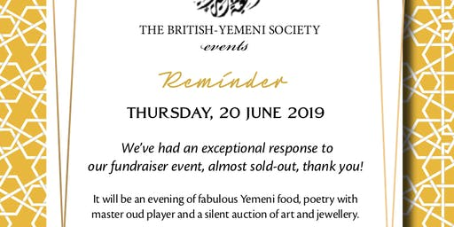 The British-Yemeni Society Summer Fundraiser