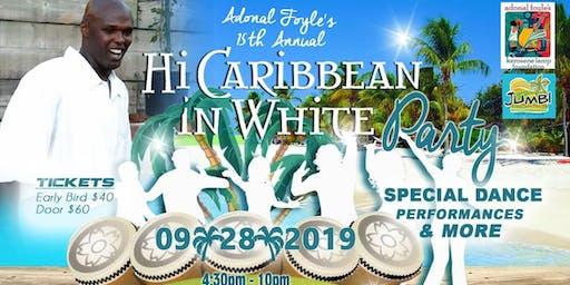 Adonal Foyle's 15th Annual Hi Caribbean Event Benefiting the Kerosene Lamp Foundation