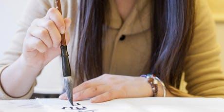 WINTERarts: Chinese Calligraphy for Children tickets