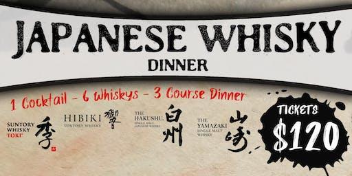 Japanese Whisky Dinner - Featuring Hibiki 17 & Yamazaki 18