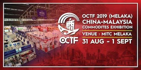 OCTF 2019 (Melaka) China-Malaysia Communities Exhibition tickets