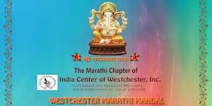 WMM Ganesh Utsav 2019