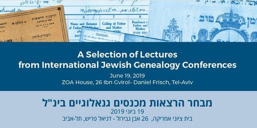 A Selection of Lectures  from International Jewish Genealogy Conferences