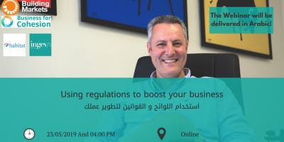 Using regulations to boost your business, استخ