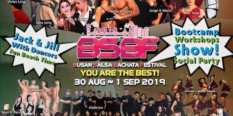 BUSAN SALSA BACHATA FESTIVAL 2019 tickets