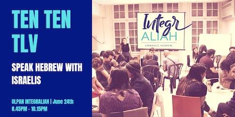 TEN TEN TLV with Ulpan Integraliah tickets