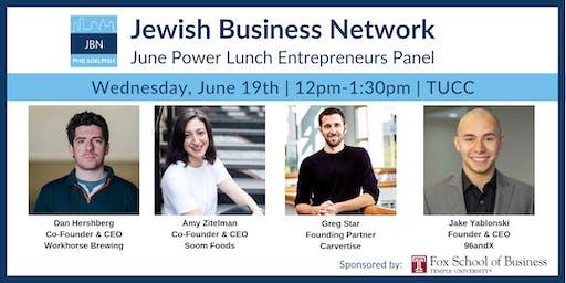 June Power Lunch: Entrepreneurs Panel