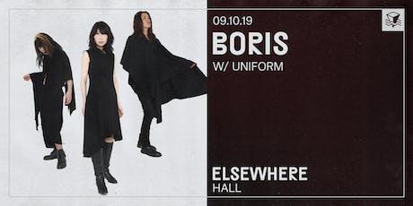 BORIS @ Elsewhere (Hall) tickets