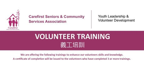 Carefirst Volunteer Training #2: Understanding Behaviors & Communication tickets