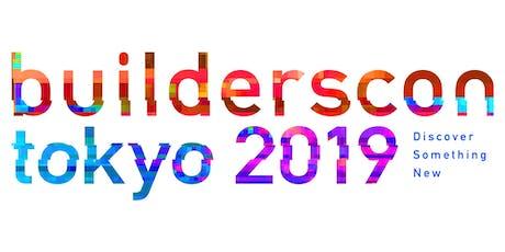 builderscon tokyo 2019 tickets