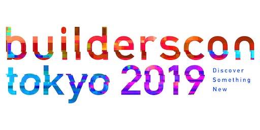 builderscon tokyo 2019