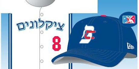 2019 Brooklyn Cyclone Jewish Heritage Night with 20s & 30s tickets