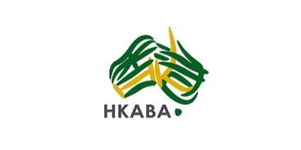 20th HKABA NSW Chapter Business Awards Gala Night